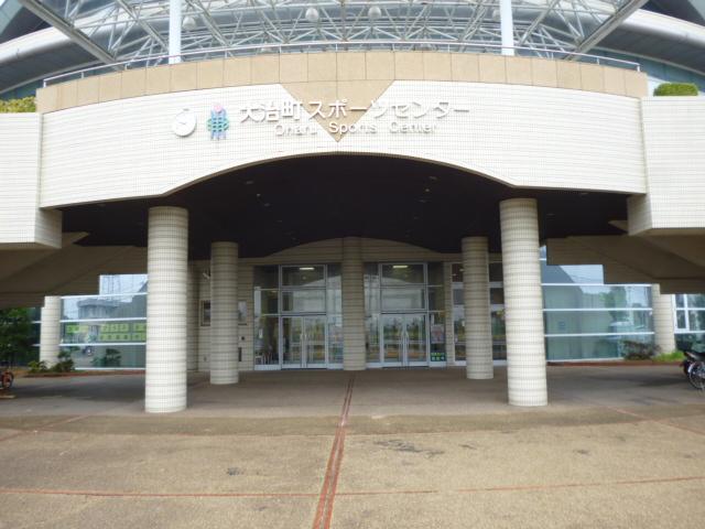 大治 スポーツ センター
